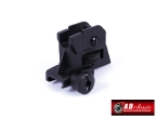 CQB/R Rear Sight