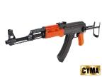 CYMA AK47S Full Metal AEG (CM042S)