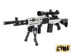 CYMA M14 EBR MK14 MOD1