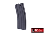 350rd Hi-Cap Magazine for M4/AR/SCAR/HK416 Series AEG
