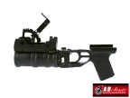 GP-30 Grenade Launcher (for AK Series)