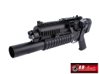 Knight's M203 Standalone Grenade Launcher W/ Adjustable Buttstock(Long)