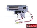 Ver. II Rear Wiring Complete Gearbox For M4 Series (410-420 FPS)
